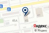 «Компьютерный мастер» на Яндекс карте