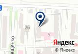 «Жасмин» на Яндекс карте