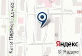«Сириус, клуб по месту жительства» на Яндекс карте