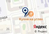 «Соль Плюс, сеть соляных пещер» на Яндекс карте