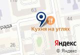 «Строительная компания, ИП Банников С.Г.» на Яндекс карте