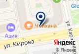 «ДиЭкс-Энерго-ГПМ, экспертная компания» на Яндекс карте