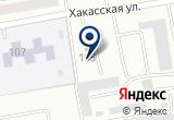 «СибСтрой-Формат» на Яндекс карте