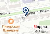 «Traffik, интернет-салон» на Яндекс карте