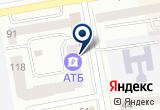 «КОНТУР, ООО» на Яндекс карте