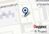 «Хакасия, независимое информационное агентство» на Яндекс карте