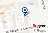 «СКАТ, телекоммуникационная компания» на Яндекс карте