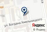 «Промсервис, ООО» на Яндекс карте