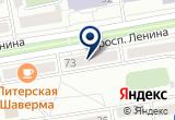 «БигПринт» на Яндекс карте