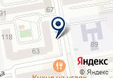 «Архстрой, ООО, проектная компания» на Яндекс карте