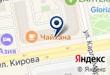 «Pelican, магазин одежды» на Яндекс карте