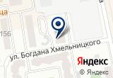 «Софт-Альянс, ООО, региональный центр нормативно-технической документации» на Яндекс карте