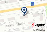 «Детский сад №201» на Яндекс карте