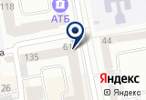 «ТТК Сибирь» на Яндекс карте