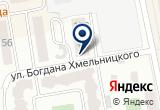 «Надежда, САО, страховое общество» на Яндекс карте