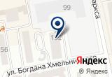 «Союз, квартирное бюро» на Яндекс карте
