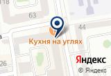 «ТТК Сибирь, телекоммуникационная компания» на Яндекс карте