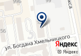«Бизнес-партнер» на Яндекс карте