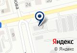 «РН-КАРТ, ООО» на Яндекс карте
