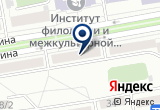 «Печати5, фирма по изготовлению печатей, штампов и факсимиле» на Яндекс карте