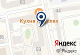 «Scarlett, швейное ателье» на Яндекс карте