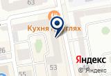 «Dark Lights» на Яндекс карте