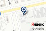 «Хакаснефтепродукт ВНК» на Яндекс карте