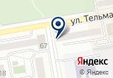 «Центр оптических приборов» на Яндекс карте