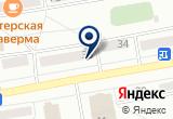 «Оптика Хакасии, сеть салонов» на Яндекс карте