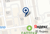 «ПАН Турист, магазин туристических товаров» на Яндекс карте