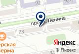 «Обжорка, пельменная» на Яндекс карте
