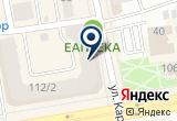 «Радиочастотный центр Сибирского Федерального округа» на Яндекс карте