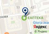 «Экспресс Трэвел, туристическое бюро» на Яндекс карте