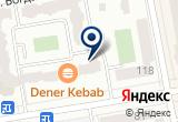 «Сагай, ООО» на Яндекс карте