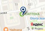 «Tonus room, велнес-центр» на Яндекс карте