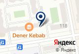 «Женская консультация №1, Республиканский клинический родильный дом» на Яндекс карте