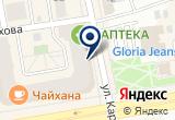 «Архидея, студия интерьера и декора» на Яндекс карте
