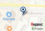 «Riocar, служба проката автомобилей» на Яндекс карте