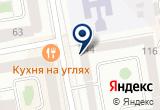 «Медиа, ООО, торговая компания» на Яндекс карте
