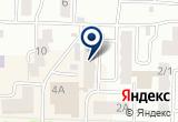 «Кондитерская №1» на Яндекс карте