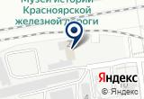 «Абакан, железнодорожная станция» на Яндекс карте
