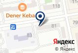 «Магазин игрушек» на Яндекс карте