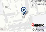 «ЖЭУ-2» на Яндекс карте