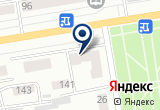 «Кофръ, сеть магазинов сумок, кожгалантереи и париков» на Яндекс карте