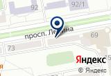 «Легион, интернет-салон» на Яндекс карте
