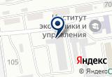 «Комплексно-диспетчерский контроль за работой лифтов, ООО» на Яндекс карте