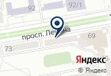 «Магазин туров, сеть независимых турагентств» на Яндекс карте
