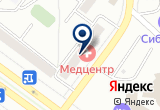 «Протек» на Яндекс карте