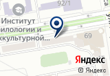 «Атлас, магазин канцтоваров» на Яндекс карте