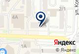 «Купелька, детский оздоровительный центр плавания» на Яндекс карте